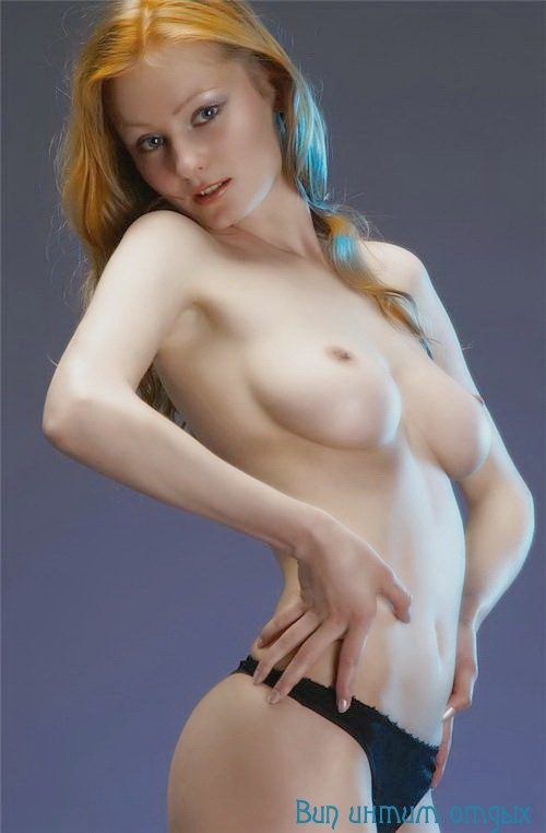 Найти зрелою женщину для секса в москве