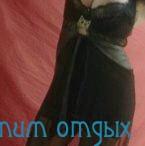 Секс за деньги на русском языке онлаин