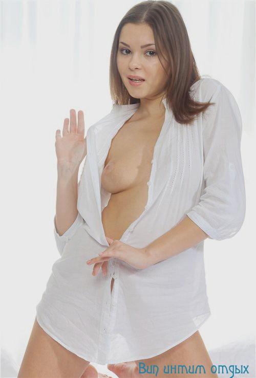 Арабел фото 100% окончание на грудь