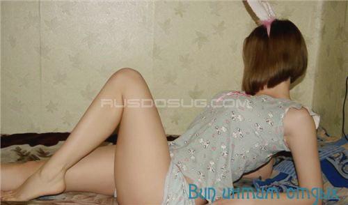 Фелицита - тайский массаж