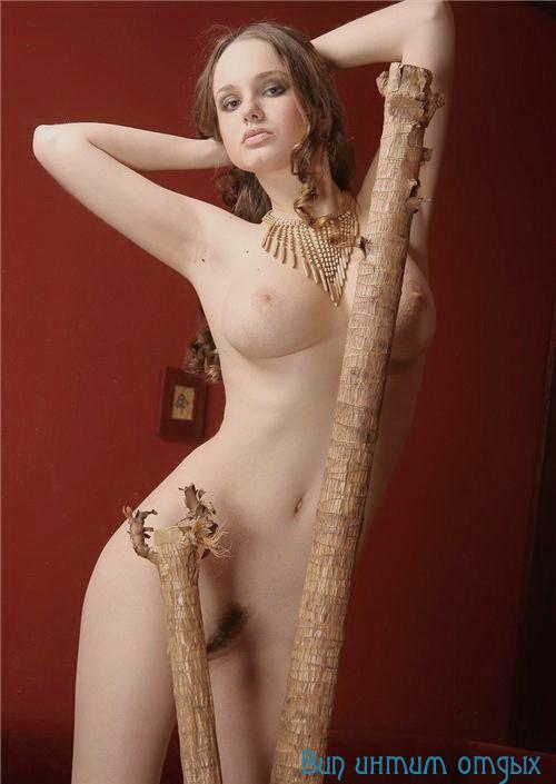 Елисава - урологический массаж