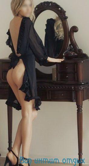 Эленора real 100% тюменские.проститутки частные. bdsm-практики