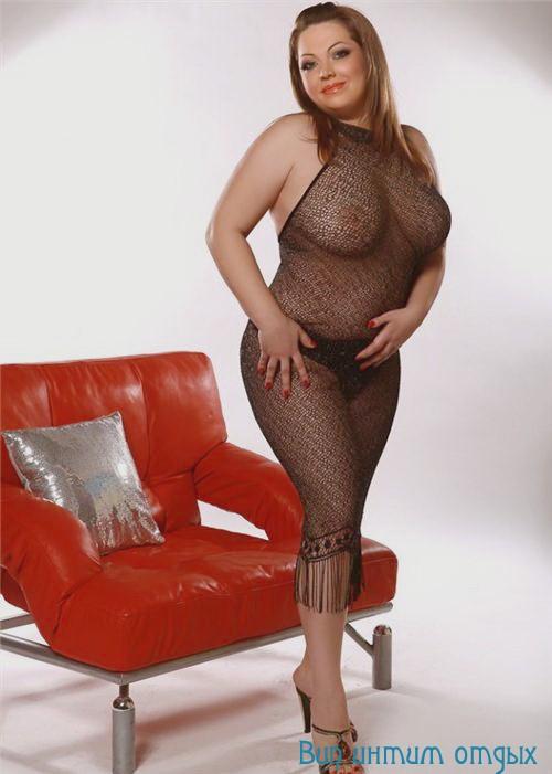 Снять проститутку в городе лобня подмосковье