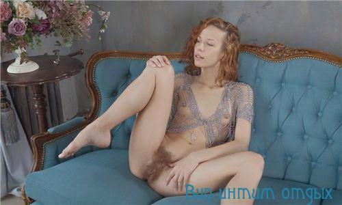 Ищу тиранса секс масква