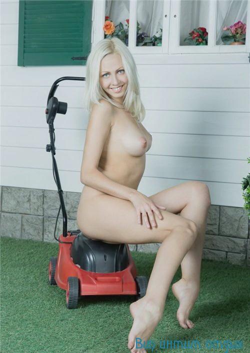 Как найти реальную проститутку в белгороде днестровске